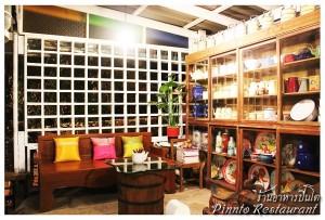 pintorestaurant012012P006